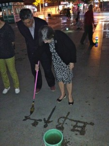 JSM writing her name in characters,  Guiyang, Guizhou province
